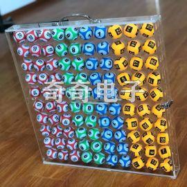 摇奖机球盒 投标球架   球盒 展架 数字球架