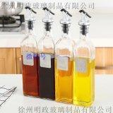 油壺玻璃家用防漏廚房醋壺小方形油罐醬油瓶調料瓶