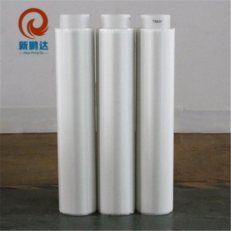 玻璃纤维网格胶带 单双面纤维胶带 重型打包胶带