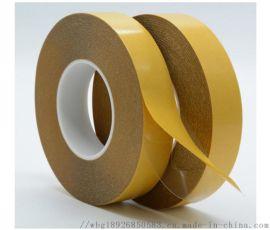 黄色离型纸0.01双面胶带 0.01双面胶带 0.02低粘双面胶