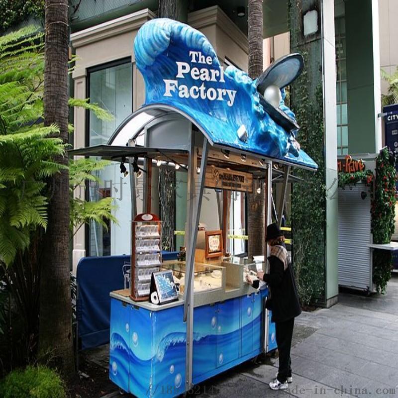 售卖亭 创意海底世界主题商品售卖亭
