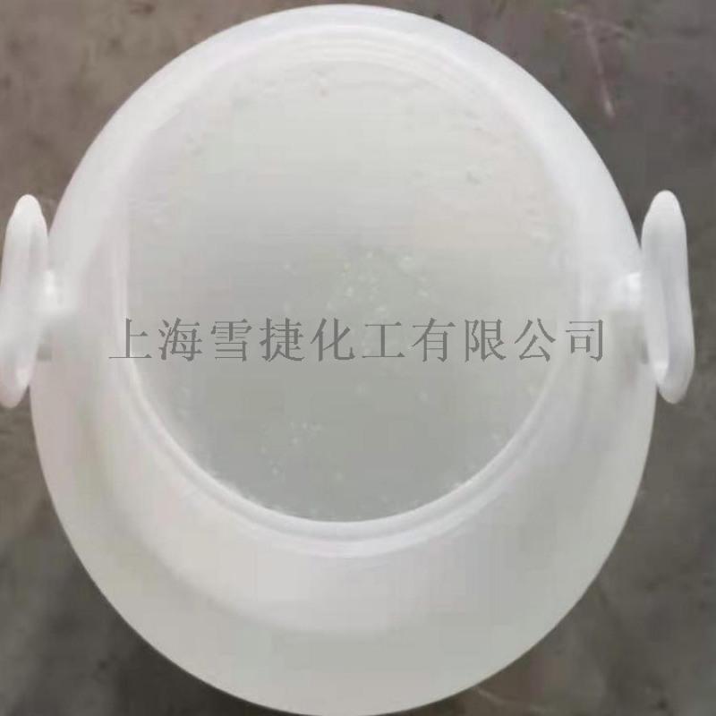 十二烷基  基溴化銨月桂基  基溴化銨