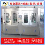 自动果汁饮料灌装机自动糖浆果醋定量灌装生