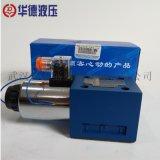 北京华德压力继电器HED4OA15B/50Z14L220S特价