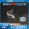 475型彩鋼瓦支架 475角馳支架 批發價格