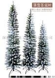 聖誕場景佈置裝飾品綠色加密聖誕樹鉛筆樹擺件