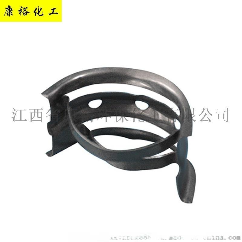 厂家供应 金属纳特环填料 不锈钢纳特环 化工填料