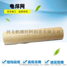 镀锌铁丝网围栏养殖网防护防鼠网电焊网铁格网小孔家用