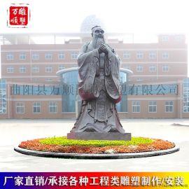铸铜雕塑浮雕段铜雕塑浮雕雕塑 规格定制雕塑