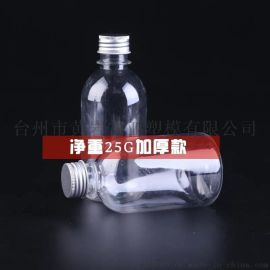 厂家专业生产塑料瓶 饮料瓶 矿泉水瓶