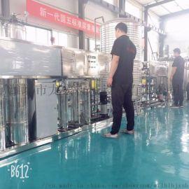 新标准尿素液设备,尿素液生产设备