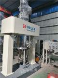 供應陝西600L行星攪拌機 MS電子膠攪拌機