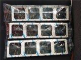 廠家直銷 全自動刮板包裝機 塑料板塊包裝機