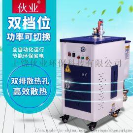 电加热蒸汽发生器商用蒸馒头蒸汽豆腐煮浆机全