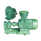KCB、2CY系列齒輪油泵