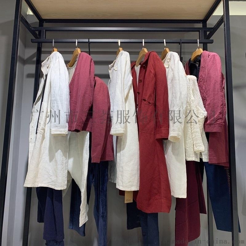 深圳品牌衣全球/20春新款货源拿货