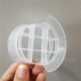 塑料PP共軛環四川新上空分項目DN76共軛環填料