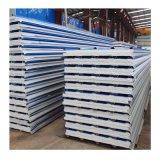 夹芯板活动板房隔热保温板轻质高效建筑隔热板现货