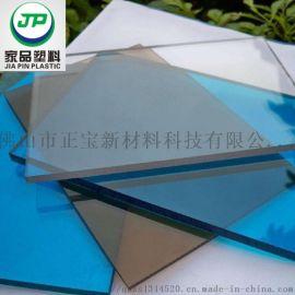 PET板,PC耐力板 生产 厂家直销
