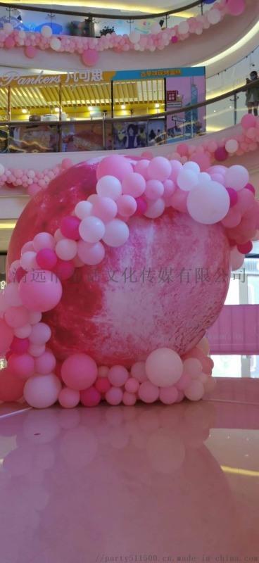 清远开业庆典活动策划公司气球装饰布置