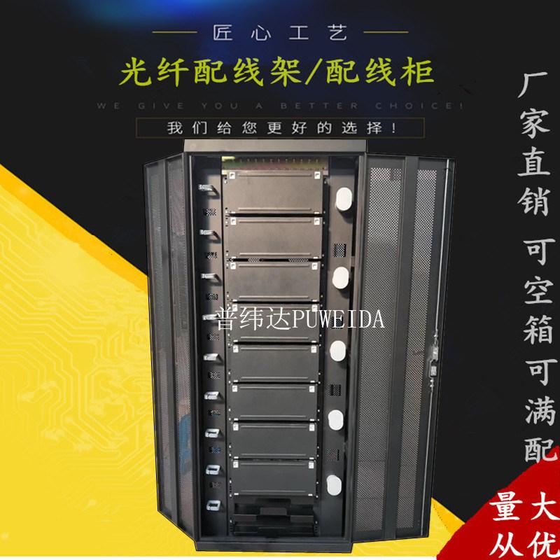 960芯光纤配线架附图尺寸型号