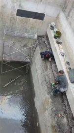 烟台市小区车库断裂缝防渗漏施工技术