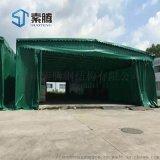 鶴壁淇濱區設計定做倉庫推拉篷伸縮雨篷伸縮遮陽棚