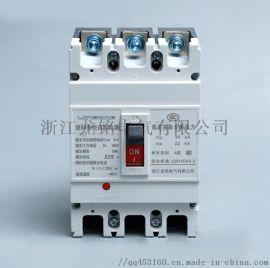 机械配电箱M1-250/33000塑料外壳式断路器