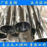 深圳不锈钢装饰管,201不锈钢装饰管报价