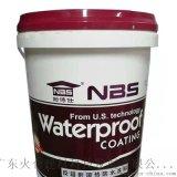 广西柳州耐博仕防水材料反辐射隔热防水涂料