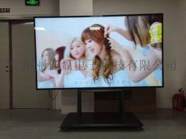 65-100寸液晶电视大尺寸电视高清LED显示屏