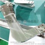 熱縮管絕緣鋁排柔性導電帶硬鋁排塑粉塗層鋁排東莞福能