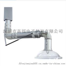 铝合金材料伸缩式象鼻式万向排气罩实验室抽气罩