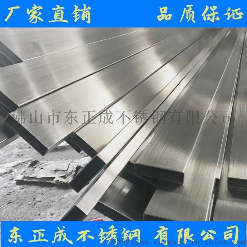 东莞201不锈钢制品方管,光面不锈钢制品方管现货