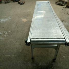 裙边带铝型材输送机 粉体计量输送设备 Ljxy 碳