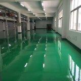 江苏艾迪雅环氧耐磨地坪一体化施工