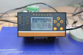 智能流量积算仪蒸汽流量累计