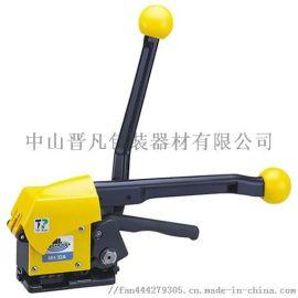 中山晋凡直销MH32A钢带免扣打包机