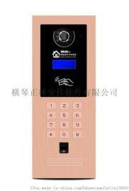 江西南昌楼宇对讲系统品牌 萍乡市可视对讲机