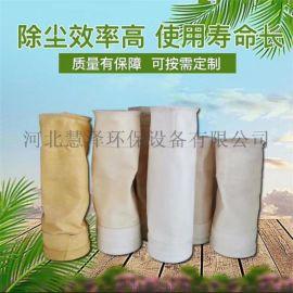 除尘器滤袋 耐高温工业除尘布袋 慧泽环保