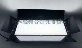 舞臺燈光廣州鑫橙100w LED 平板燈