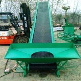 矿用电滚筒皮带输送机 移动式输送机原理 Ljxy