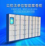 北京RFID智能卷宗保管柜定制 智能卷宗柜厂家