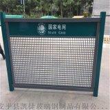 变电站玻璃钢围栏 变电站玻璃钢安全围栏