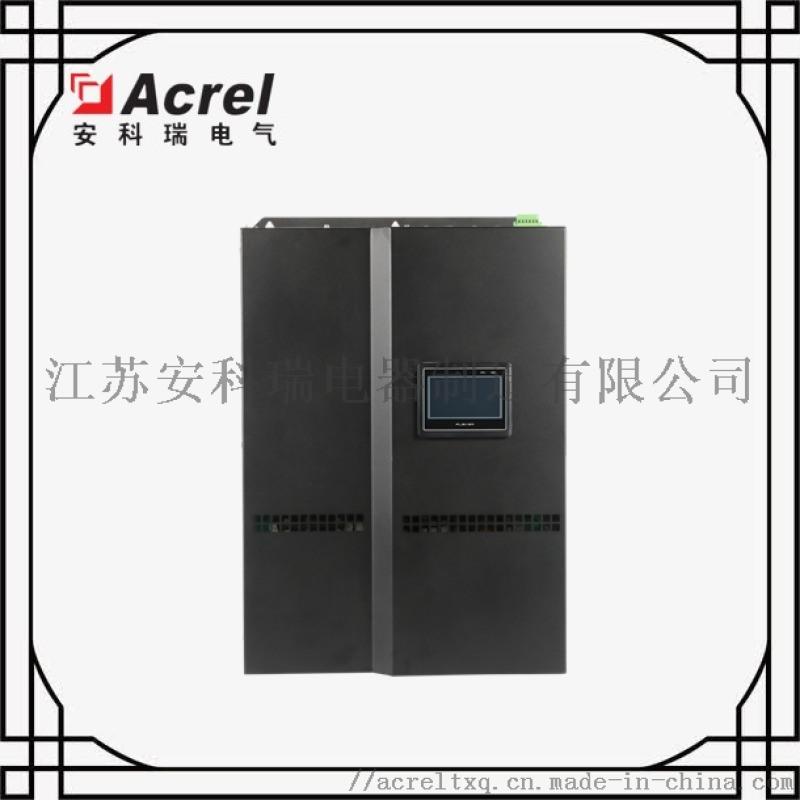 数据中心谐波治理 变频器抽屉式有源电力滤波器