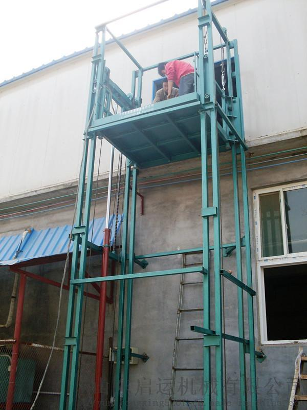 倉庫貨梯廠房起重機高空作業設備銅川市啓運銷售
