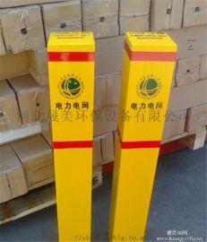 玻璃钢电缆警示桩燃气标志桩百米标志桩价格