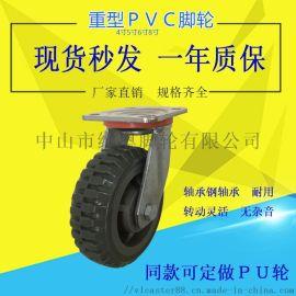 小推车车轮 重型工业脚轮  PVC万向脚轮