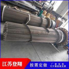直销不锈钢法兰干烧电加热管工业发热管锅炉电热管