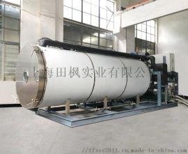 上海田枫食品冷冻干燥机